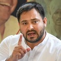 Tejaswi Yadav Serious Warning to RJD Cadre