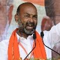 Fear started in KCR says Bandi Sanjay