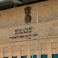 AP govt gives clarity to HC on Vizag guest  house