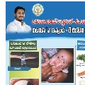 Vitamin A cyrup for AP Childrens