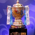 BCCI announced IPL suspends partnership with VIVO for this seasom