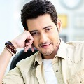 Update on Mahesh babus latest movie
