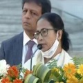 BJP Releases Video of Islam Chants in Mamata Speach