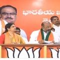 Actor Jeevitha joins BJP