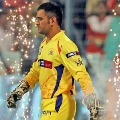 CSK CEO comments on Dhoni