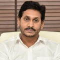 Jagan holds emergency meeting after Supreme Court verdict on panchayat elections
