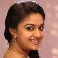 Keerthi Suresh about sipping a cup of coffie