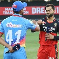 Royal Challemgers Banglore won the toss against Delhi Capitals