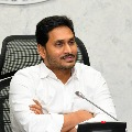 Jagan launches Jagananna Thodu scheme