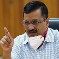 Kejriwal Said What We Have Done Yesterday Us Doing Today