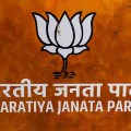 We will take decision on Bihar by evening says BJP