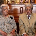 Ecuadorian couple named worlds oldest married pair
