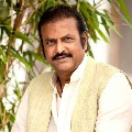 Mohan Babu wishes on New Year eve
