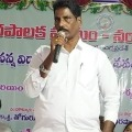 YSRCP MLA Arthur says they are loyal to YS Jagan