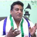 Actor Prithvi Raj sensational comments on Megastar Chiranjeevi