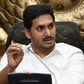 Jagan announces 5 laksh exgratia to volunteers family