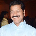 bail for revanth reddy in drone case