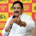 AP TDP president fires on jagan government