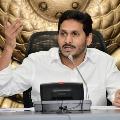 AP CM Jagan shocked after heard about accident in Prakasham district