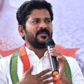 Telangana High Court Orders to Union Home Ministry About Revanth Reddy Security