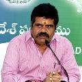 Minister Avanti Srinivas Press meet