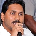 Distribution of title deeds to poor in AP postponed to April 14