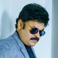 Nagababu about remakes of Chiranivi films