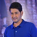 Mahesh Babu comments on Nirbhaya convicts hang to death