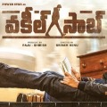 pawan kalyan new movie vakeel saab to be release in august