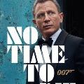 Bond movie No Time To Die postponed due to Corona Virus