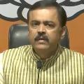 GVL Narasimha Rao comments on Capital