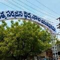 junior doctors strike at ananthapur