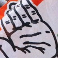 Madhyapradesh Congress MLA Missing from last four days