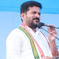 Congress MP Revanth Reddy alleged that has threat for KCR and Jupally
