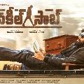 Pawan Kalyan new film Vakeel Saab sets