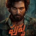 Sukumar Movie