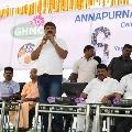 Hyderabad Mayor Bontu praises Annapurna scheme