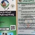 medical aid without arogyasri card says coordinator