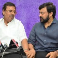 Chiranjeevi remembers Dasari Narayana Rao on his birth anniversary