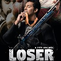 Loser Movie