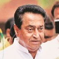 Kamalnath May resign before Floor Test in Assembly