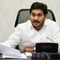 AP CM Jagan reviews corona situations in state
