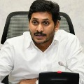 AP Govt Transfers 16 IAS Officers