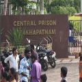 Nearly 200 Jail Inmates can release form Vizag Central Jail
