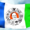 YSRCP Leader of Amaravathi resigns for his post