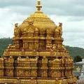 Tirumala Tirupathi Devastnam releases donation fund