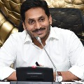 ec on jagan govt request