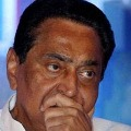 Kamal Nath Not Mention Jyotiradityas Name