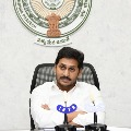 AP Government loosen lock down restrictions