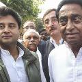 madyapradesh minister arrest in bengalur
